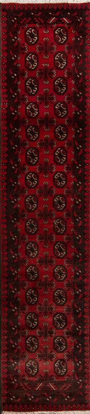 Sale 8370C - Lot 57 - Afghan Turkman Runner 290cm x 64cm