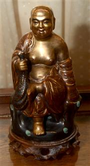 Sale 7997 - Lot 29 - CHINESE PORCELAIN CARVED SITTING MONK (BU DAI HE SHANG), MARKS TO BASE H: 20.5cm