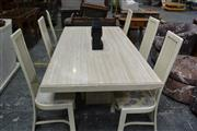 Sale 8013 - Lot 1448 - Travertine Dining Table and Six Chairs