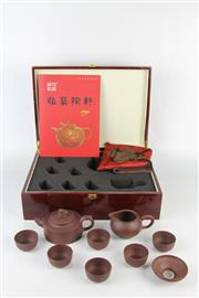 Sale 8403 - Lot 44 - Chinese Earthenware Tea Setting for 6 in Fitted Box