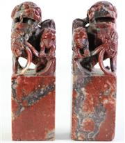 Sale 8960 - Lot 2 - Pair of soapstone Foo dogs (H15cm W4.5cm), some chips and losses