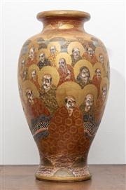 Sale 8590A - Lot 67 - A Satsuma baluster vase decorated with scholars, H 32cm