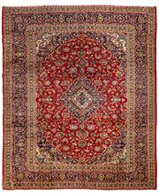 Sale 8372C - Lot 14 - A Persian Kashan From Isfahan Region 100% Wool Pile On Cotton Foundation, 353 x 294cm