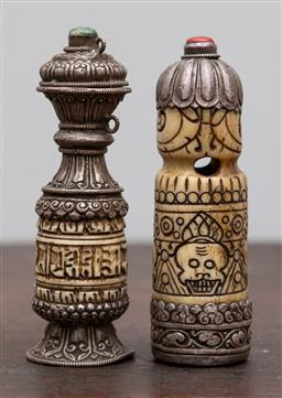 Sale 9160H - Lot 92 - Two Tibetan bone carved and brass bound bottles, Height 13cm
