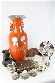 Sale 8393 - Lot 54 - Chinese Floor Vase (Restored) with Other Vintage Wares incl Tankard