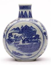 Sale 9070 - Lot 48 - Blue & White Chinese Vase With Floral Design Depicting Village Scenes Marked To Base (H20.5cm)