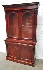 Sale 9085 - Lot 1003 - Victorian Mahogany Bookcase, with two arched glass panel doors, two drawers & two timber panel doors - key in office (h:215 x w:124...