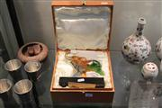 Sale 8014 - Lot 51 - Art Glass Elephant in Box with Stand & Glove