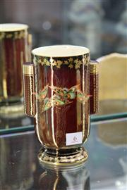 Sale 8276 - Lot 6 - Crown Devon Vase