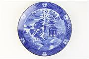 Sale 8425 - Lot 76 - Japanese Blue & White Charger