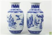 Sale 8586 - Lot 198 - Pair of Blue and White Vases Stamped to Base ( H 29cm)