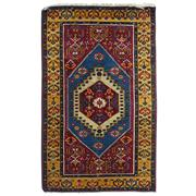 Sale 8913H - Lot 59 - Turkish Vintage Yahlyali Rug, 153x94cm, Handspun Wool