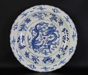 Sale 8994 - Lot 41 - A Dragon Themed Chinese Blue And White Charger D:46cm