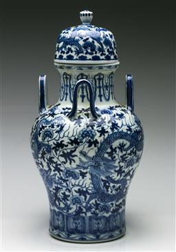 Sale 9192 - Lot 44 - Chinese Loop Handled, Blue and White Lidded Vessel Depicting Dragons (H:39cm)