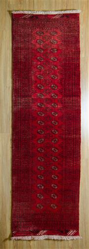 Sale 8693C - Lot 11 - Afghan Bukhara Runner 266cm x 83cm
