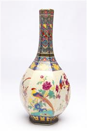 Sale 8701 - Lot 356 - Hexagonal Shaped And Enamelled Chinese Vase