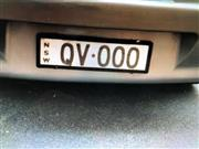 Sale 8810V - Lot 7 - NSW Licence Plate QV-000