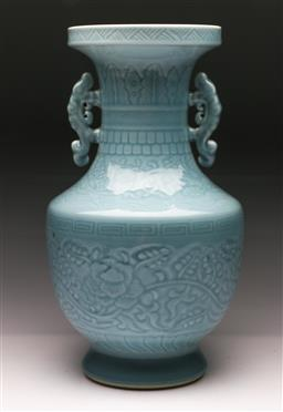 Sale 9110 - Lot 16 - A Chinese blue glazed twin handled vase (H:36.5cm)