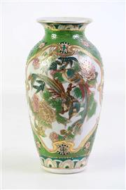 Sale 8926A - Lot 682 - Chinese Green and White Porcelain Vase
