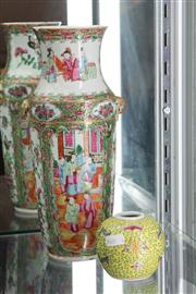Sale 8014 - Lot 6 - Chinese Polychrome Vase (chip) and Ginger Jar