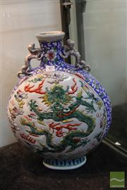 Sale 8285 - Lot 87 - 19th Century Chinese Wucai Dragon Moon Flask Vase Marks To Base