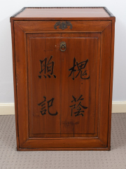 Sale 8677B - Lot 819 - A Chinese bedside cabinet with painted design ( loose door) H x 62cm, W x 48cm, D x 38cm