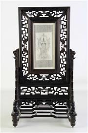 Sale 8923 - Lot 70 - A Carved Chinese Ivory Panel In Timber Stand