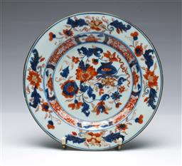 Sale 9093P - Lot 24 - C18th Chinese Blue and Red Plate with Vase and Flowers