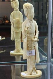 Sale 8014 - Lot 22 - Japanese Carved Figure of a Lady
