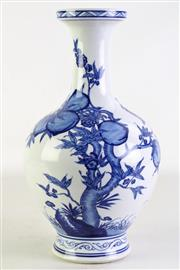 Sale 8902C - Lot 646 - Blue And White Chinese Vase H: 35cm