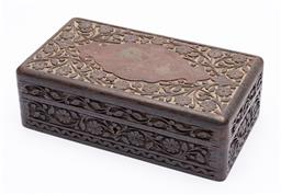 Sale 9170H - Lot 32 - An Indian carved and brass inlaid hinged box with floral design, Height 7.5cm x Width 23cm x Depth 13cm