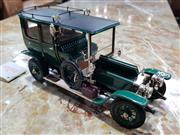 Sale 8817C - Lot 521 - Franklin Mint 1907 Rolls Royce Silver Ghost Scale Replica in Original Box
