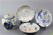 Sale 8603 - Lot 97 - Chinese Style Blue and White Ginger Jar Together With Three Chinese Plates