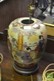 Sale 8284 - Lot 1083 - Oriental Table Lamp