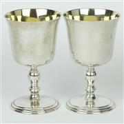 Sale 8399 - Lot 32 - English Hallmarked Sterling Silver Elizabeth II Pair Of Goblets