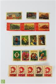 Sale 8546 - Lot 194 - Set of Chinese Stamps Depicting Chairman Mao