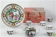 Sale 8490 - Lot 56 - Cased Chinese Tea Set