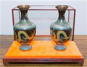 Sale 8308A - Lot 194 - A pair of mid 20th century Chinese cloisonné vases decorated with dragons in rectangular form display cabinet, each H 23.5cm