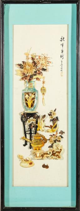 Sale 9253 - Lot 130 - A framed mother of pearl Chinese carved picture (85cm x 32cm)