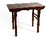 Sale 7523 - Lot 1485 - Qing Dynasty Huanghali Side Table