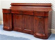 Sale 8815A - Lot 45 - An early C19th mahogany sideboard of magnificent proportions with four doors below three drawers W x 214cm, D x 70cm