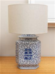 Sale 8741A - Lot 47 - A Chinese blue and white double happiness lamp and linen shade, total height 55cm