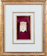 Sale 8308A - Lot 160 - A gilt framed antique Oriental carved ivory face, size approx 7cm, measurment with frame H 38 x W 31cm