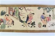 Sale 8902C - Lot 643 - An Erotic Themed Chinese Scroll