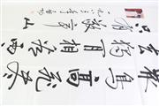 Sale 8902C - Lot 630 - A Large Calligraphic Poem on Paper