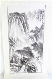 Sale 8968 - Lot 31 - Mountain themed Chinese Scroll