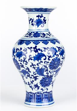 Sale 9245T - Lot 49 - A blue and white Oriental vase with nine character mark to base, height 34cm