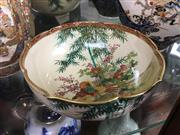 Sale 8730B - Lot 58 - Satsuma Bowl Depicting Nature Scenes Dia: 19cm