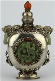 Sale 8088 - Lot 90 - Tibetan Silver Jadeite & Coral Set Double Handled Flask