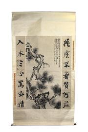 Sale 8153 - Lot 32 - Chinese Painting Scroll Attributed to Li Shan (1686-1756)